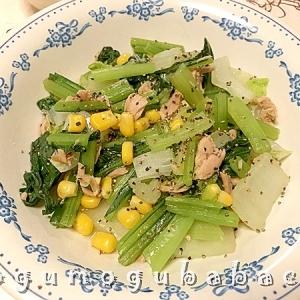 小松菜と白菜のツナ炒め