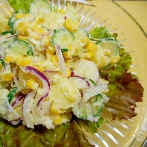コーンのポテトサラダ