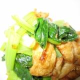 簡単一品 小松菜と揚げ炒め