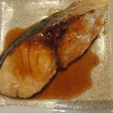 ハマチの、生姜風味照り焼き