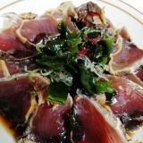 簡単☆ヘルシー♪鰹のたたきの海藻サラダ
