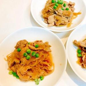 ご飯が進む!定番「生姜焼き」レシピ
