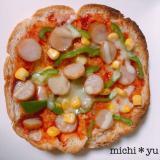 ピザ生地不要! 簡単クロワッサンのピザパン