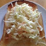 サラダトースト