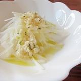 塩麹でサラダ☆大根と塩麹のサラダ