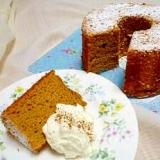 フワフワ Coffee Chiffon Cake