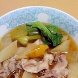 大根と豚肉の柚子煮