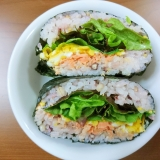 おにぎらず✡️鮭と卵