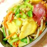 ❤薩摩芋と小松菜と牛蒡人参の塩バター炒め❤