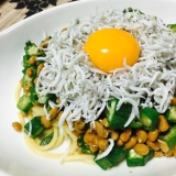 簡単!美味しい☆納豆パスタ