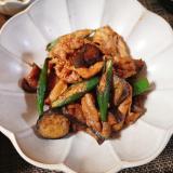 豚肉とナスとオクラの甘辛味噌炒め