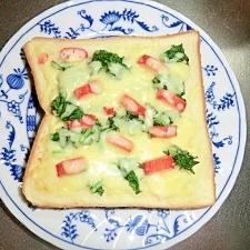 カニカマと大根葉のチーズトースト