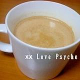 溶け残りなし! スキムミルクのカフェオレ