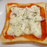 ☆ウインナーとチーズのトースト☆