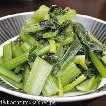 妊婦レシピ★小松菜のナムル