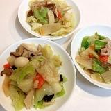 エリンギと椎茸たっぷり☆美味しい八宝菜