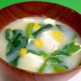 簡単!(^^)菜の花の白味噌コーンスープ♪