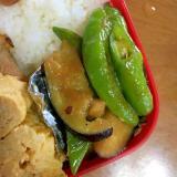 茄子と万願寺唐辛子の味噌炒め