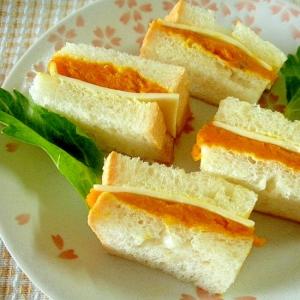 ☆カボチャのチーズサンドイッチ☆