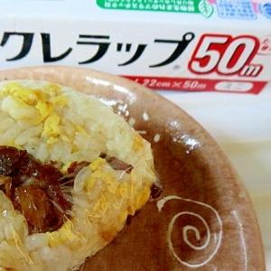 薄焼き卵と豚バラのおにぎり