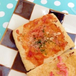 ケチャップと粉チーズの油揚げ焼き♡