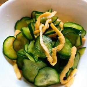 胡瓜と錦糸卵の酢の物