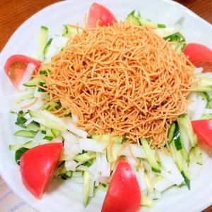簡単!野菜たっぷり!揚麺で簡単パリパリサラダ♪