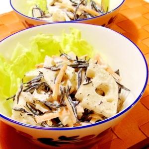 蓮根とひじきのサラダ
