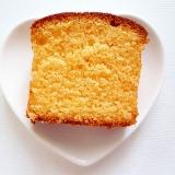 ブラッドオレンジパウンドケーキ