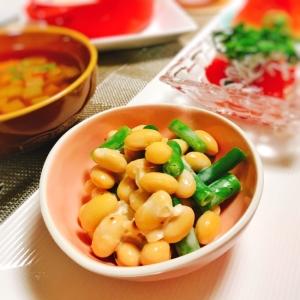 簡単♪お豆とインゲンのヨーグルト和え