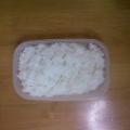 お鍋de簡単 タイ米(インディカ米)の炊き方
