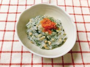 【離乳食後期】納豆、小松菜、人参の5倍粥
