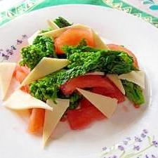 菜の花・トマト・チーズのサラダ