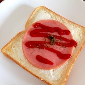 朝食に☆ハムとカッテージチーズのトースト