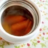 スープジャー調理*ポトフ