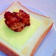 簡単☆美味しい☆からあげチーズトースト