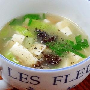 コク旨! 栄養たっぷり「豆腐の中華スープ」
