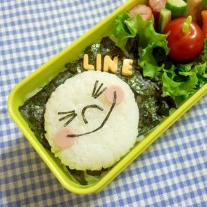 簡単キャラ弁☆ムーン(LINE)のお弁当♪