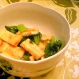 薄揚げと折り菜の生姜・昆布つゆ和え
