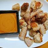 カツレツのピリ辛醤油マヨソース