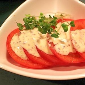 【ヘルシー】マスタードドレッシングのトマトサラダ
