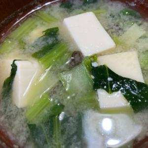 小松菜と豆腐ときくらげの味噌汁