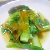 コマツナと生わかめ鰹出汁と味醂グリル