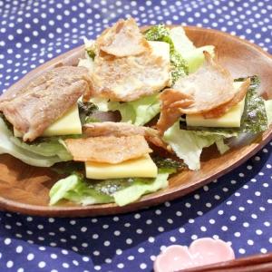 【糖質制限】豚肉とチーズの海苔サラダ