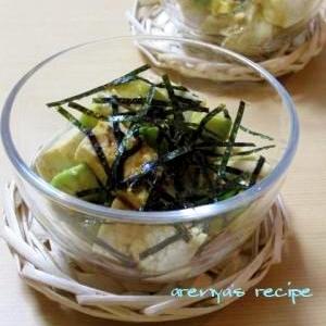 豆腐とアボカドの簡単サラダ