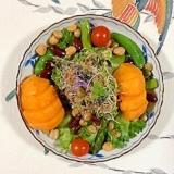 ミックスビーンズ、アスパラ、柿のサラダ