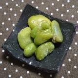 料亭の味★焼き空豆