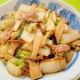 白菜エリンギ豚肉の和風炒め