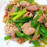 ✿にんにくの芽と豚肉とピーマンの炒め物❤