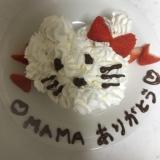 母の日☆ロールケーキで☆りんごジャムのキティケーキ